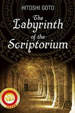 Labyrinth of the Scriptorium by Hitoshi Goto