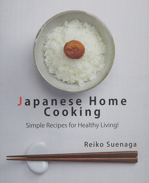 japanese-home-cooking